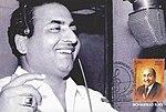 Mohammed Rafi 2016 postcard of India.jpg