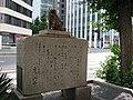 Monument of Toranomon -01.jpg