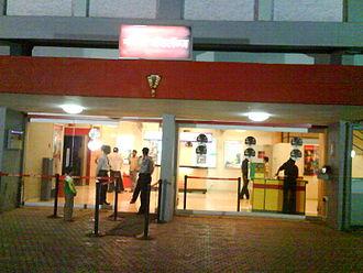 Pen, India - Moreshwar adlabs front gate