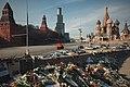 Moscow, Bolshoy Moskvoretsky Bridge, site of Boris Nemtsov murder (16786656865).jpg
