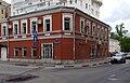 Moscow, Kostyansky 15-9 June 2009 02.JPG