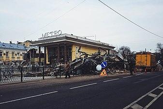 Moscow, demolition of trade pavilions around Chistye Prudy metro station (5).jpg