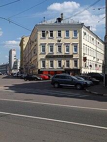 Справку из банка Центросоюзный переулок трудовой договор Страстной бульвар