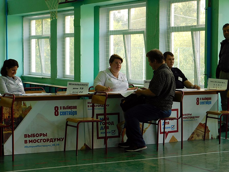 Moscow City Duma election, 2019. Polling station 0768 36.jpg
