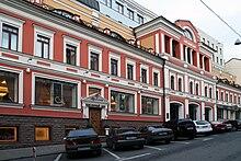 Moscow Kuznetsky Most Street 17.jpg