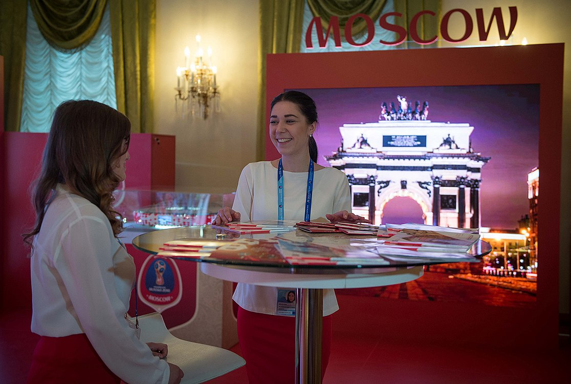 Moscow World Cup 2018 press center (2018-06-05) 02.jpg