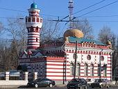 Mosque Tver