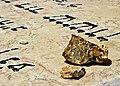 Mount of Olives Jewish Cemetery Jerusalem 23.jpg