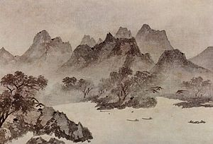 "Muqi Fachang - Detail of dusk over fisher's village, from the handscroll ""Eight Views around the area of Hsiao-Hsiang"", circa 1250, Nezu Art Museum"