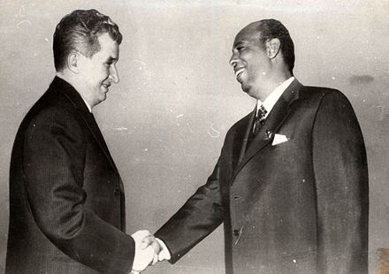Major General Mohamed Siad Barre, Chairman of the Supreme Revolutionary Council, meeting with President of Romania Nicolae Ceausescu. Muhammad Siad Barre - 40866X9X9.jpg