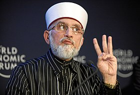 Muhammad Tahir-Ul-Qadri - World Economic Forum Annual Meeting 2011.jpg