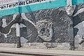 MuralAudMuniTuxtla02.JPG