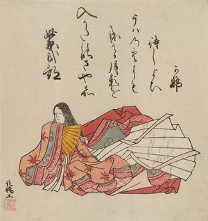 The Diary of Lady Murasaki - Murasaki Shikibu wrote her diary at the Heian imperial court between c. 1008 and 1010. She is depicted here in a c. 1765 Nishiki-e by Komatsuken.