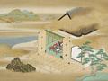 Murasaki Shikibu at Ishiyama-dera.png