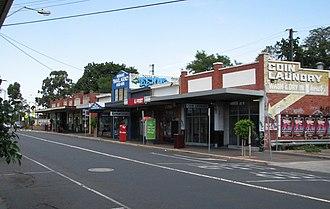 Murrumbeena, Victoria - Shops on Neerim Road, Murrumbeena's main street