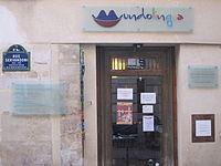 Musée Mundolingua.JPG
