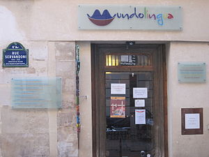 Mundolingua - Entrance to the museum