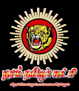 Naam Tamilar Katchi Indian political party