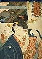 NDL-DC 1306560 Utagawa Kuniyoshi crd.jpg