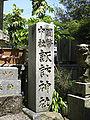Nagasaki-Suwa-Shrine-1582.jpg