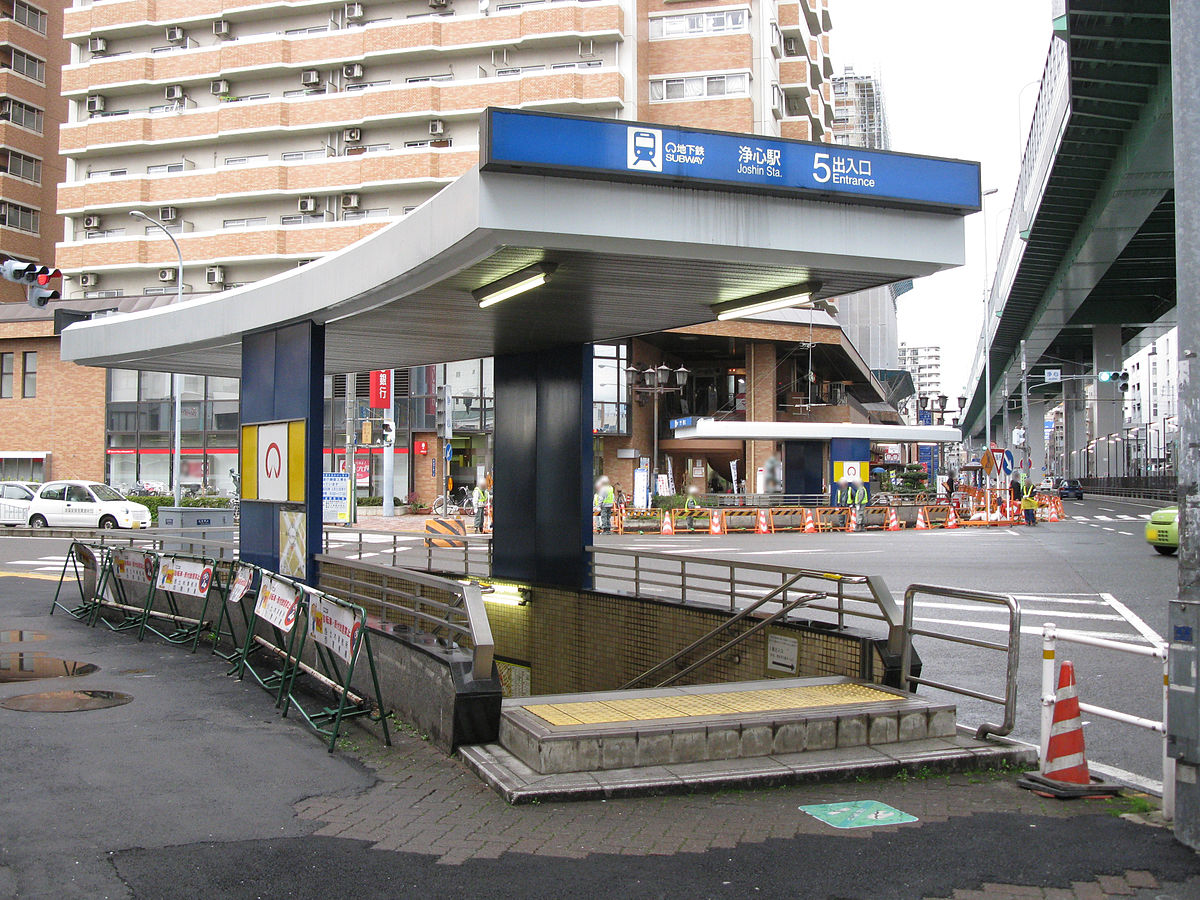 j�shin station wikipedia
