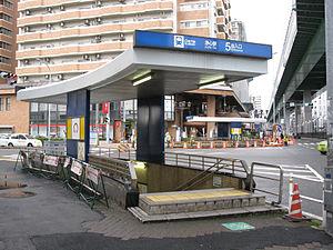 浄心駅's relation image