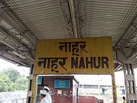 Nahur railway station.jpg