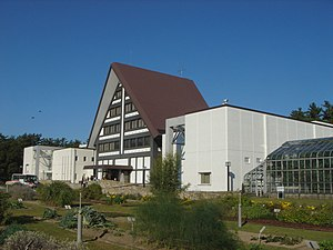 Naito Museum of Pharmaceutical Science and Industry01.jpg