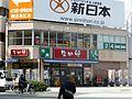 Nakau Umeda Taiyuji store.JPG