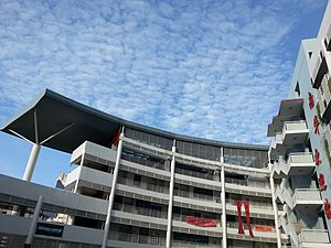 Clementi, Singapore - Image: Nan Hua High School Present Campus (2)