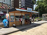 Nanjing and Dunhua Intersection (Taipei Arena) bus stop with Animax Taiwan advertisement 20150801 2.jpg