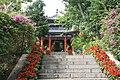 Nanshan Guanyin Park (10098544773).jpg