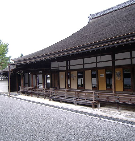 [Resim: 572px-Nanzen-ji_%E2%85%A1.jpg]