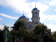Nativity of the Virgin Mary church in Izmail 01.jpg