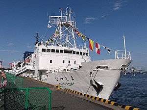 Natsushima, an investigation ship of Japan Agency for Marine-Earth Science and Technology, at the headquarters of Japan Agency for Marine-Earth Science and Technology(JAMSTEC)(Yokosuka, Japan).JPG