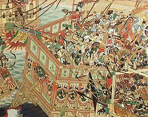 Naval history of China - A 17th-century handscroll depiction of battle during the Imjin War.