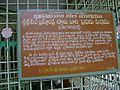 Nelamatham - veerabrahmendraswamy.jpg