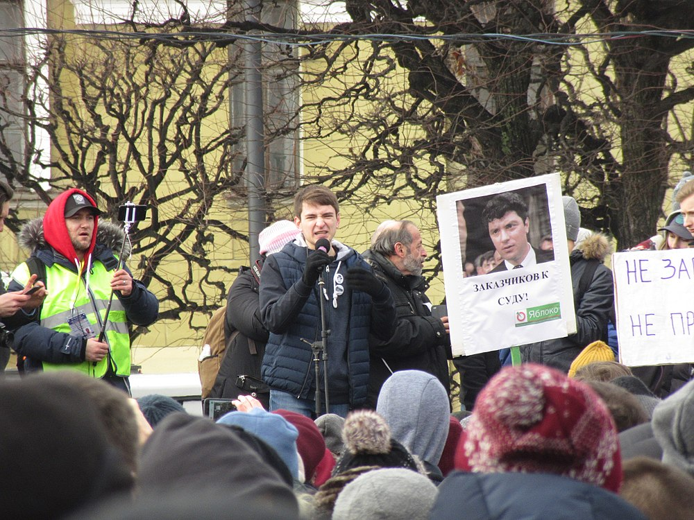 Nemtsov memorial meeting.2019-02-24.St.Petersburg.IMG 3613.jpg