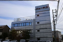 NewGin Headquarter 20150919-01.JPG