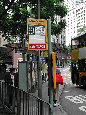 Public light bus - A new style of minibus stops seen on Robinson Road in the Mid-levels of Hong Kong