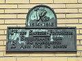 Nieuwpoort De Roolaan 8 Gedenkplaat Sapeurs-Pontonniers manschappen - 2569 - onroerenderfgoed.jpg