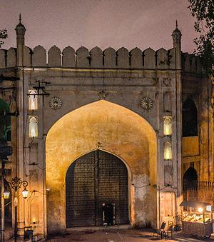 Roshnai Gate - Image: Night View of Roshnai Gate