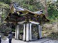 Nikko shrine.jpg