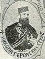 Nikola Geroyski Krushe IMARO.JPG
