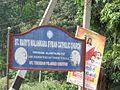 Niranam malankara.board.JPG