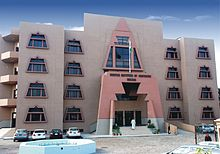 Nishtar Institute of Dentistry by Dr Ayaz Ahmad Khan.jpg