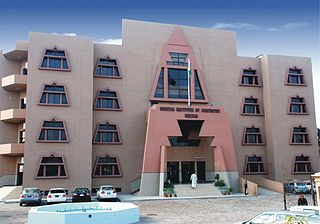 Nishtar Dental College Pakistani college