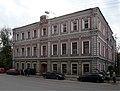 Nizhny Novgorod. House of Scientists.jpg