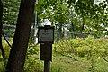 No trespassing sign near the Weather Station at Saratoga NHP (f8b8f90a-62e5-441b-9696-81f3e3752355).JPG