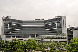 North Lantau Hospital